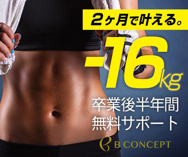 BCONCEPT