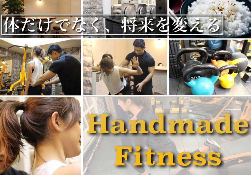 Handmade Fitness