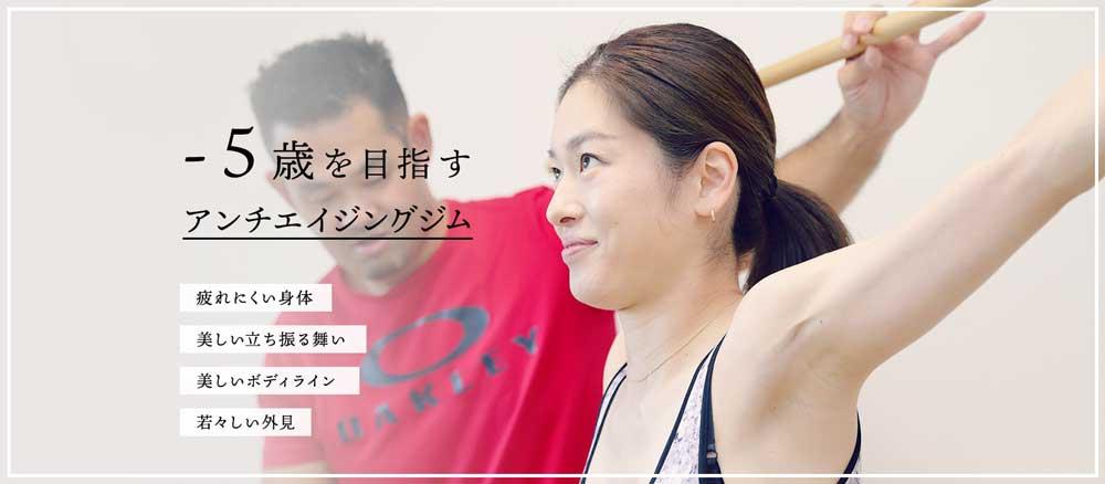 導〜MICHIBIKI〜