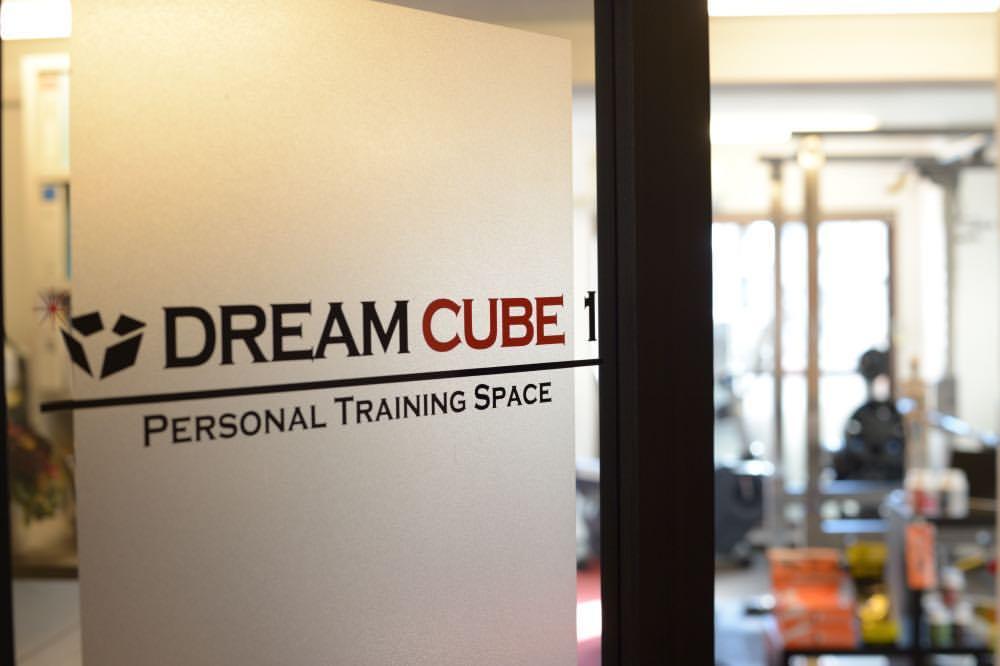 DREAM CUBE1