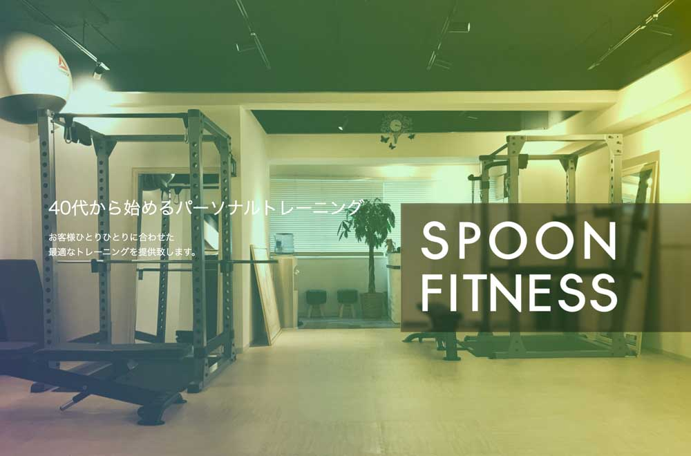 Spoon Fitness