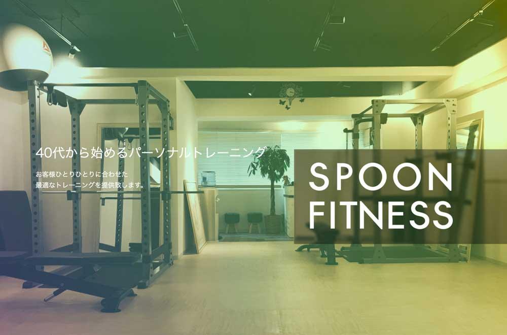 Spoon Fitness