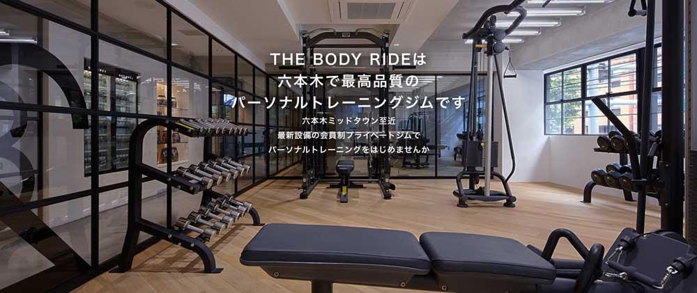 THE BODY RIDE