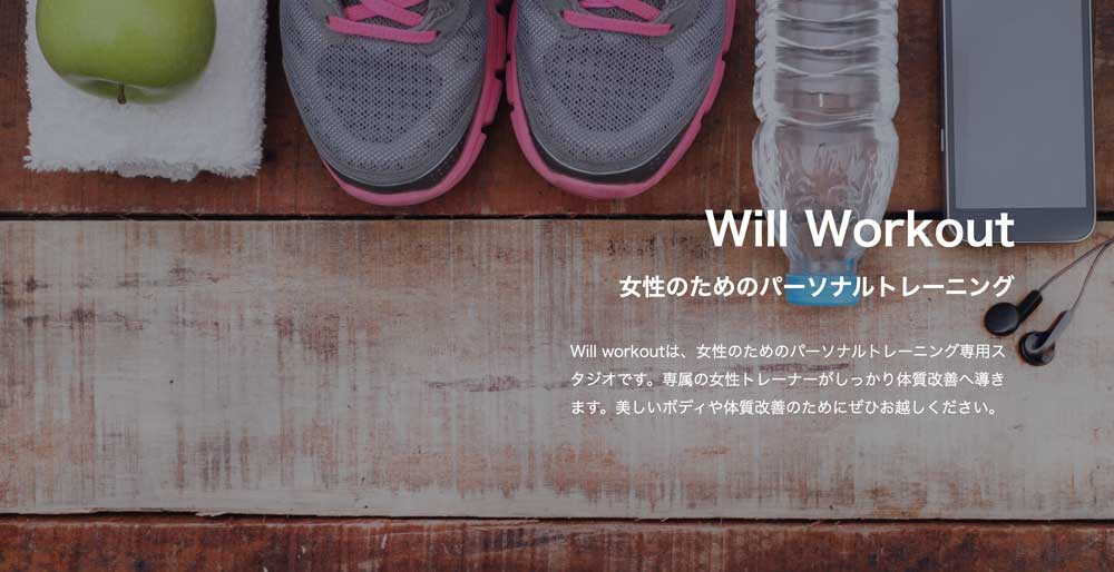 Will Workout