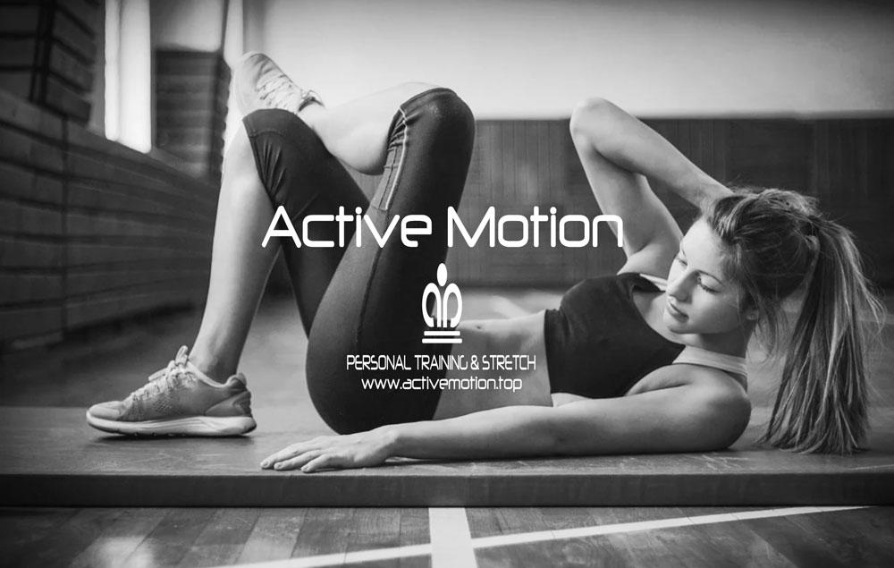 ActiveMotion