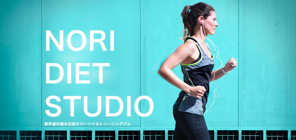 NORI DIET STUDIO